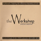 Workshop on CD